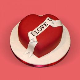 I Love You - 1 kg