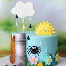 Rising Sun Cake - 2 KG