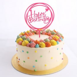 Colourful Carnival Cake-0.5 kg