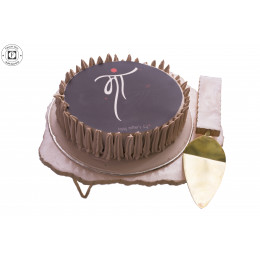 Maa Cake-500 Gms