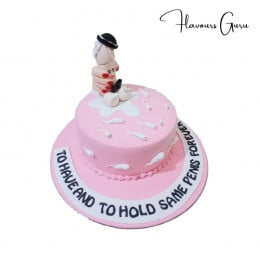 Hold It Forever-1.5 Kg